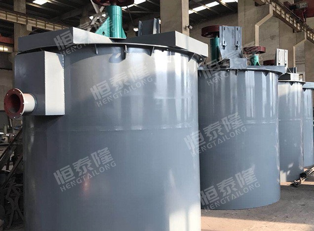 Double impeller leaching tank